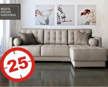 Миниатюрное изображение акции  - Скидка до 25% на мебель Братьев Баженовых
