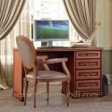Миниатюрная фотография № 15 - Мебель руководителя - Joconda