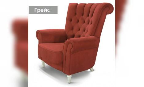 Изображение - «Грейс» кресло