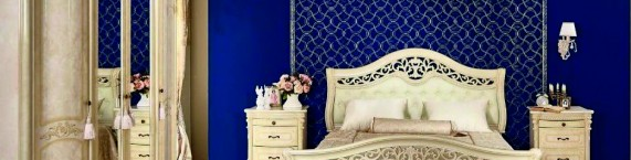 Узкая фотография Спальня Мирабелла