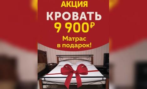 Изображение - Кровать АТ -9100