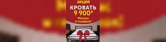 Узкая фотография Кровать АТ -9100