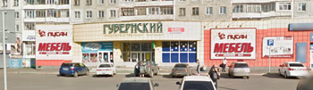 Фотография - Салон мебели «Пусан» в Новокузнецке на Строителей