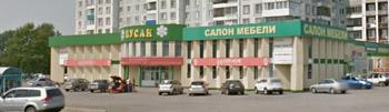 Фотография - Салон мебели «Пусан» в Прокопьевске